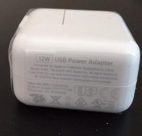 cargador apple a1401 de 12w para ipad iphone ipod e/g