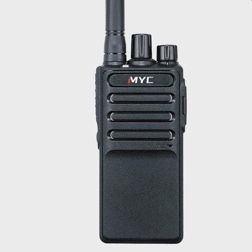 cargador base radio myc u-88 uhf 400-470mhz / baofeng 888s