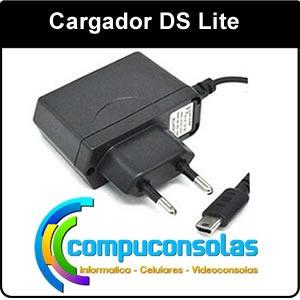 cargador bateria adaptador corriente nintendo ds lite 220v