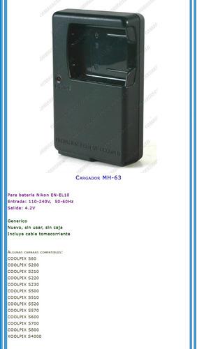 cargador bateria en-el10 mh-63 nikon coolpix