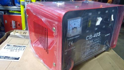 cargador bateria profesional 12 /24 v auto trailer industria