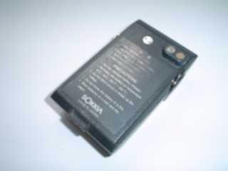 cargador bateria sokkia set3,llb,4,