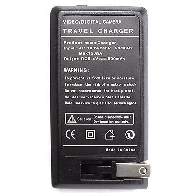 cargador baterias panasonic
