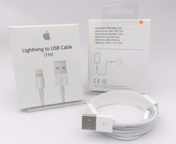 cargador + cable d datos usb 1m iphone 5 5s 6 6s 7 plus ipod