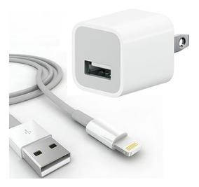 aaf5461280f Cable Optico Monster Cable Gamelink Otros - Cargadores en Accesorios para  Celulares - Mercado Libre Ecuador