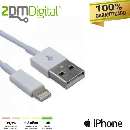cargador + cable iphone 5 5s 6 6s 7 apple original