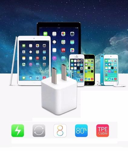 cargador + cable iphone 5 5s 6 6s ipod nano 7, touch 5 ios 9
