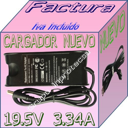 cargador compatible con laptop dell studio 14z 1558