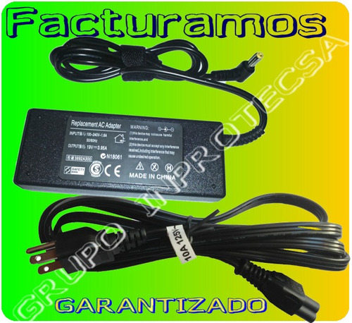 cargador compatible gateway nv57 nv57h13m 19v 3.95a daa