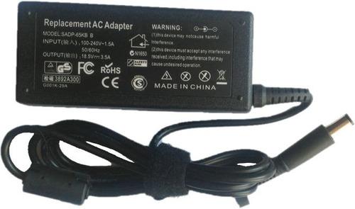 cargador compatible  hp dm4-3000 dm4-3080la  18.5v 3.5a mmu
