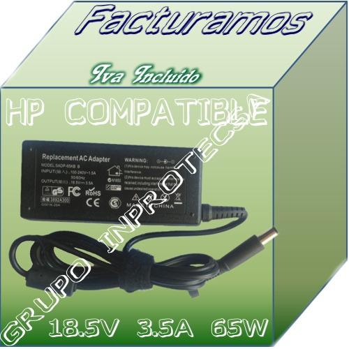 cargador compatible  hp dv4 1423la  18.5v 3.5a  daa mdn