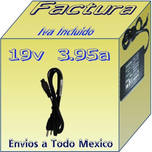 cargador compatible toshiba c645 c645-sp4164m 19v 3.95a daa