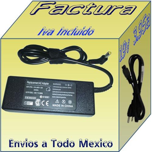 cargador compatible toshiba c645-sp4164m lqe mdn