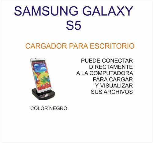 cargador con soporte para sansung galaxy s5