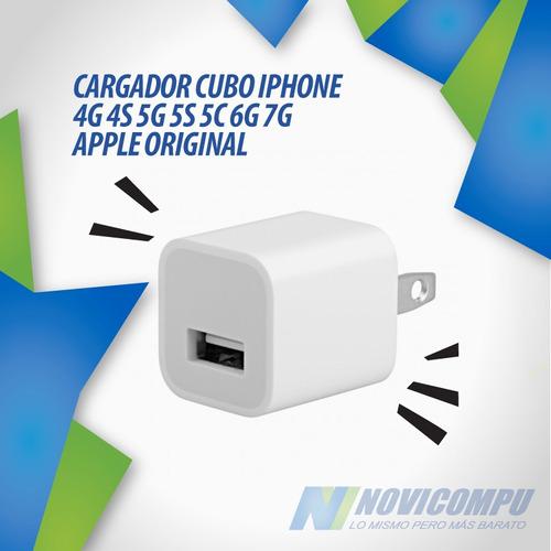 cargador cubo iphone 4g 4s 5g 5s 5c 6g 7g apple original