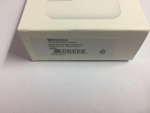 cargador cubo taco ipad 2 3 4 5 mini air ip 10w 12w original