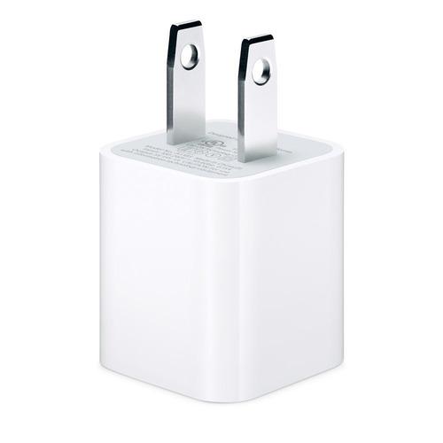cargador cubo taco iphone 4 4g 4s ipod 3g 4ta gen original