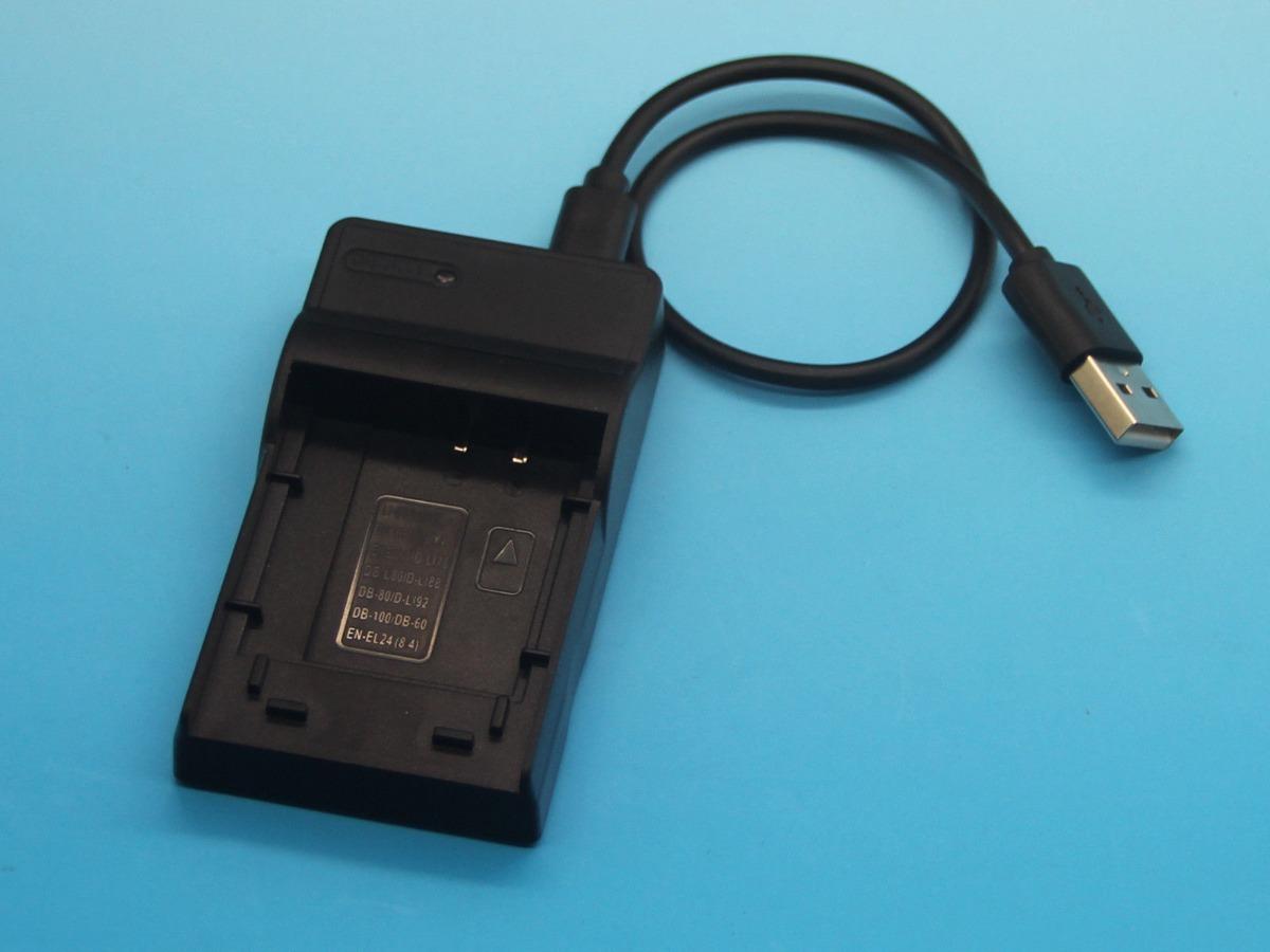 Cargador dual para Panasonic hc-v707