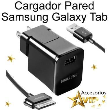 cargador de casa samsung galaxy tab  heredia