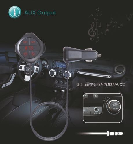 cargador de coche bluetooth fm transmisor inalámbrico radio