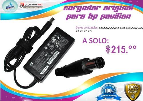 cargador de laptop hp pavilion series g4, g3, g6