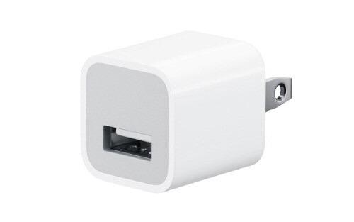 cargador de pare usb cubo iphone  ipod tablet celular bocina