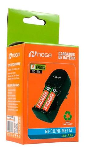 cargador de pilas noga ng615 aa / aaa led - factura a / b