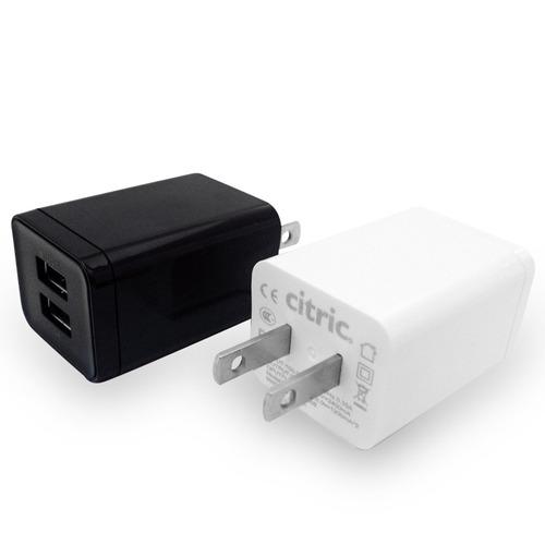 cargador dual micro usb 1100mah negro blister