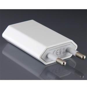 cargador ficha usb multiples celulares iphone etc. pared