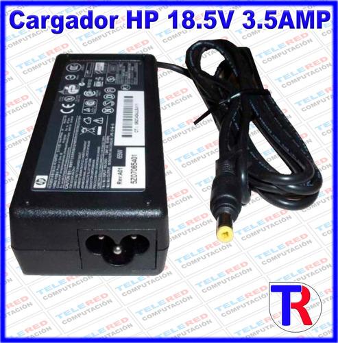 cargador hp 18.5v 3.5 amp punta amarilla