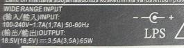 cargador hp original 65w 3.5 ampers