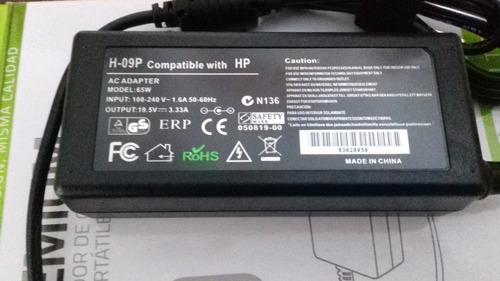 cargador hp ultrabook envy 19.5v 3.33a
