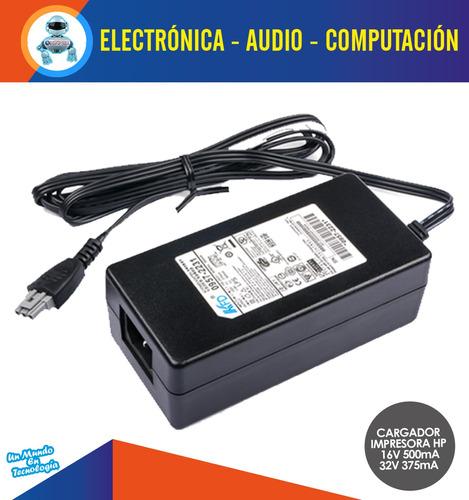 cargador impresora hp 16v 500ma / 32v 375ma + cable de poder