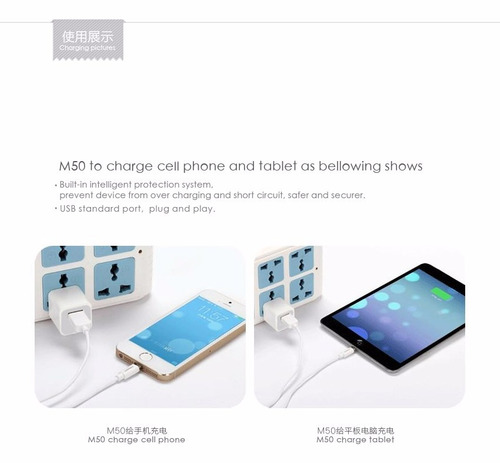 cargador ipod touch iphone 4 5 6 6s 7 plus ipod ipad sdl 5w