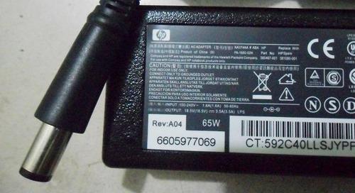 cargador laptop hp 18.5v 3.5a pta pin y amarilla