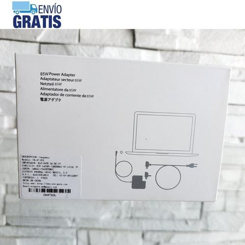 cargador macbook pro 85w