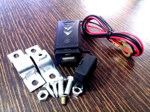 cargador moto usb celular tablet gps - lujoso - luces led