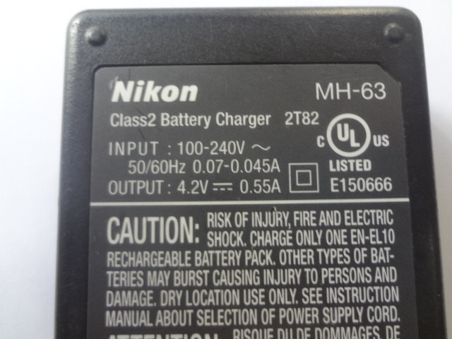 nikon mh 63 battery charger the best charger 2018 rh charger bigsmile site nikon mh-63 lithium ion battery charger manual Nikon D5300 Manual