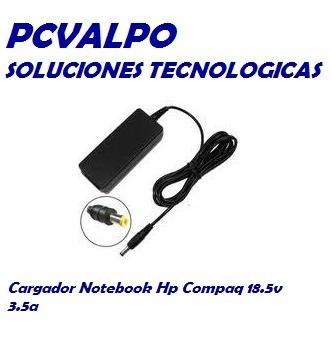 cargador notebook compaq