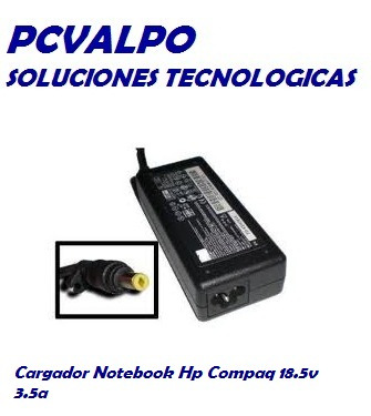 cargador notebook hp compaq 18.5v 3.5a