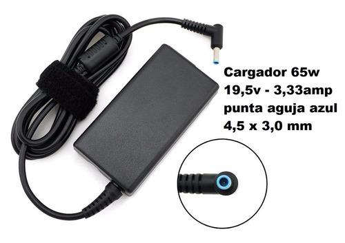 cargador notebook hp original ultrabook 19.5v 3.33a 65w envy