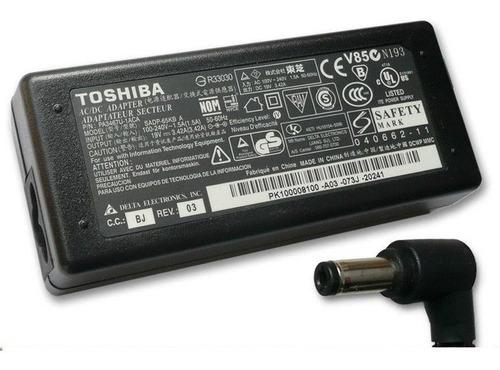 cargador notebook toshiba  sadp-65kb pa3468u-1aca  19v 3.42a