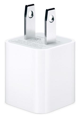 cargador original apple de pared iphone 5 5s 5c se  6 7 plus