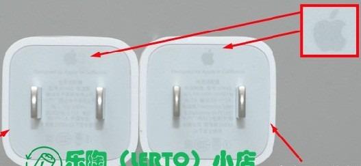 968f7f0c98e Cargador Original Apple Para iPhone 5s 4s 6 Mini iPad Oferta - S/ 49 ...