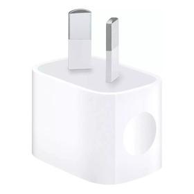 Cargador Original Apple Usb iPhone 5 6 7 8 X Xr Xs 11 12 Pro