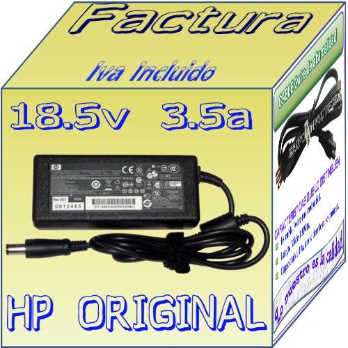 cargador original  hp cq42 cq42-202la  18.5v  3.5a lqe mmu
