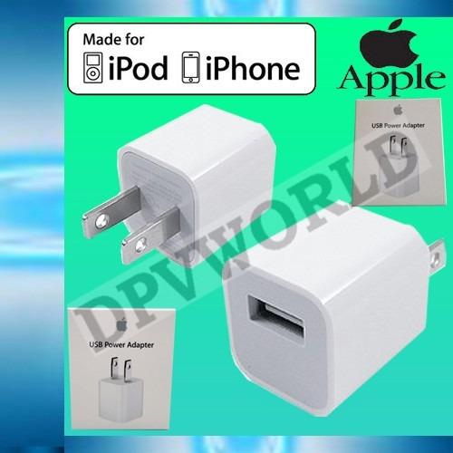 cargador original iphone 6 5s 4s ipod touch usb apple pared