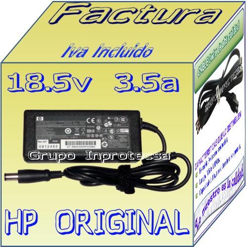 cargador original p/ laptop hp dv4 4061la 18.5v 3.5a 65w daa