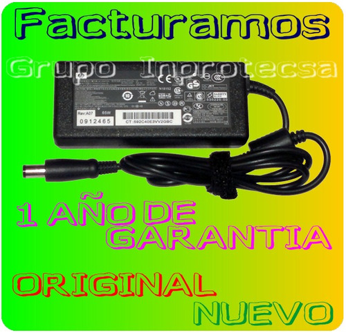 cargador original p/ laptop hp dv5 dv5-2046la 18.5v 3.5a daa