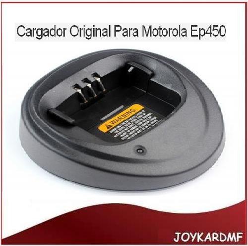 cargador original para motorola ep450